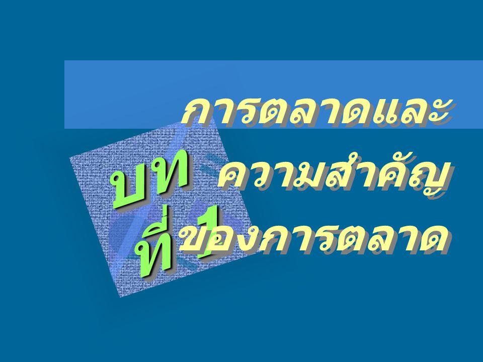 รหัส 3200 - 1005