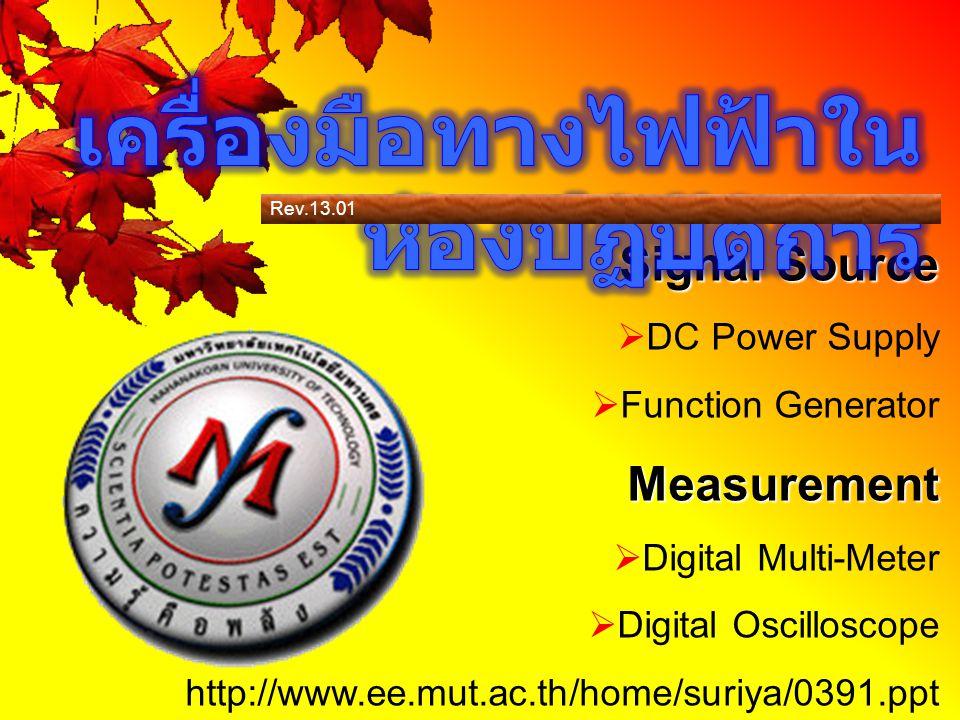 การใช้โปรแกรม MATLAB สร้างกราฟ Copyright © S.Witthayapradit 2010vinVout 12 24 36 48 510 612 714 816 918 1020 ช่วงข้อมูลแคบ ความสัมพันธ์แบบ เชิงเส้น