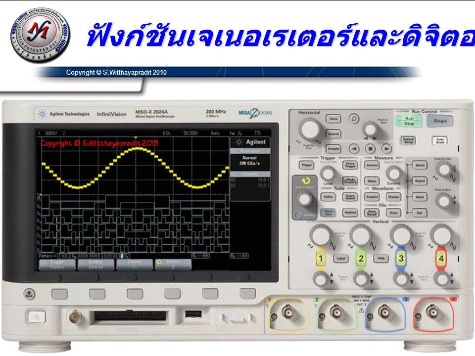 Get Screen Image Get Waveform Data Copyright © S.Witthayapradit 2010 การใช้โปรแกรม Agilent IntuiLink Data Cap.