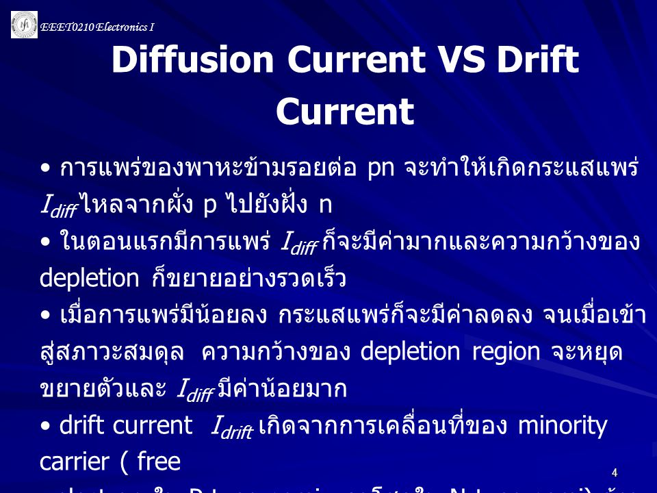 EEET0210 Electronics I 5 ที่สภาวะสมดุล (thermal equilibrium) I diff = I drift