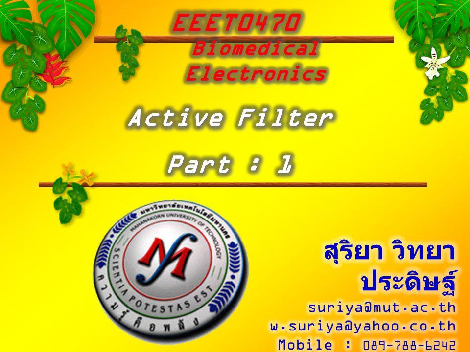Copyright © S.Witthayapradit 2012 Frequency 100Hz1.0KHz10KHz100KHz -40 -20 0 20 MFB HPF General HPF Unity Gain HPF