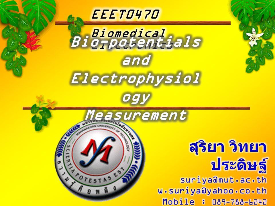 • รู้จักชนิดของอิเล็กโทรดกับการใช้ งาน • เข้าใจรูปแบบของการวัด สัญญาณไฟฟ้า • เรียนรู้ลักษณะของสัญญาณไฟฟ้า จากร่างกาย • การใช้สัญญาณไฟฟ้าจากร่างกาย ในงานอิเล็กทรอนิกส์ Copyright © S.Witthayapradit 2010