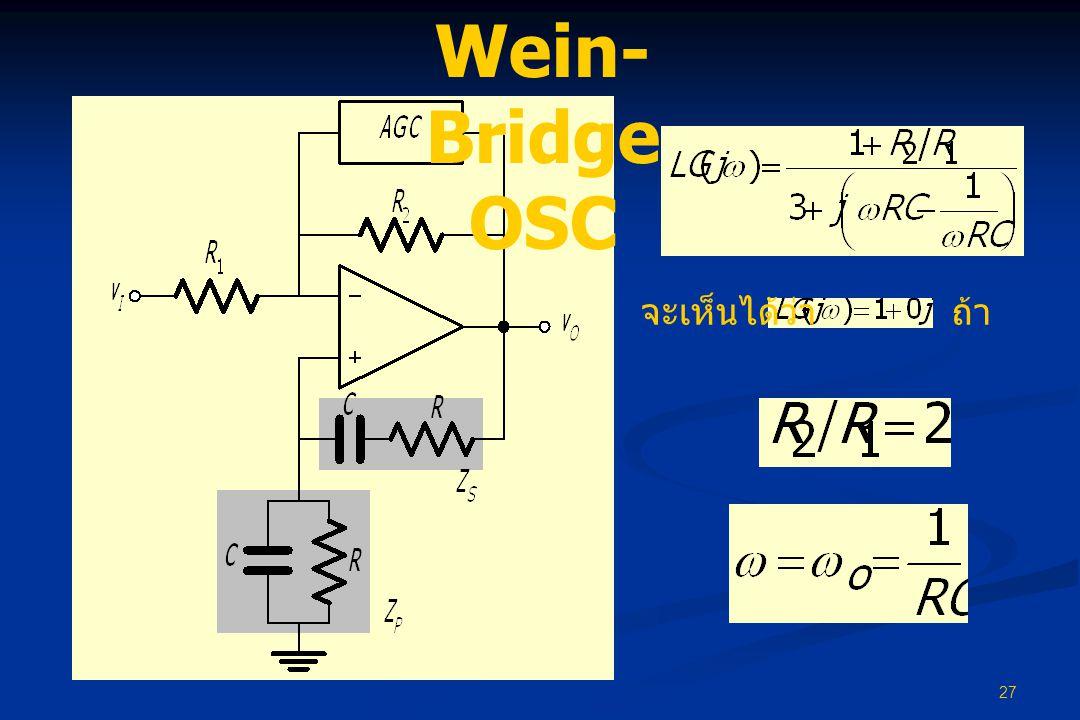 27 Wein- Bridge OSC จะเห็นได้ว่า ถ้า