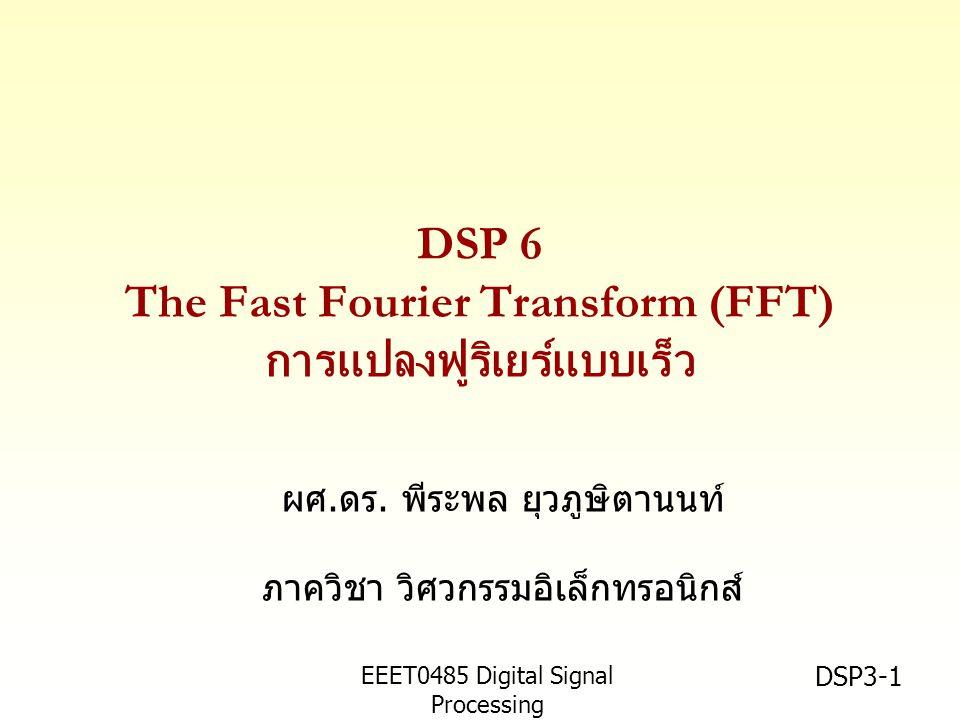 EEET0485 Digital Signal Processing Asst.Prof.Peerapol Yuvapoositanon DSP3-1 ผศ.ดร.