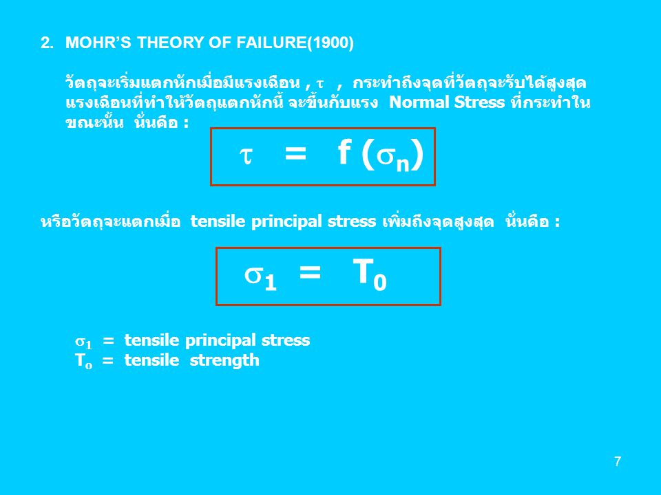 8 A  t  o B = envelope of the Mohr's circle for  3  1 at failure.
