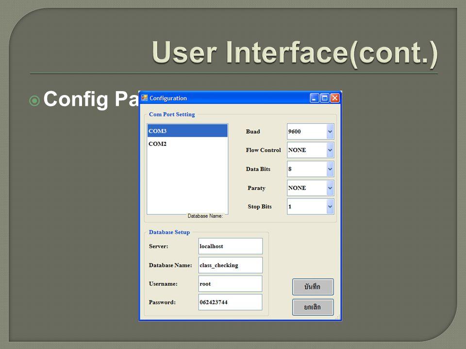  Config Page