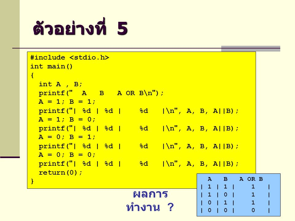 21 #include int main() { int A, B; printf(