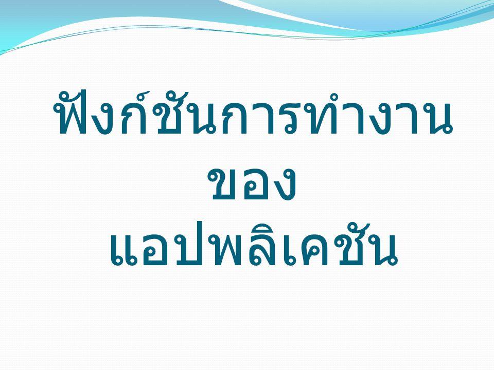 สารบัญโน้ตของเพจ ( 3/3)  ตัวอย่างการแสดงผลเมื่อใส่ชื่อเพจ thaibreastfeeding และคำค้นหาว่า ข้อดี