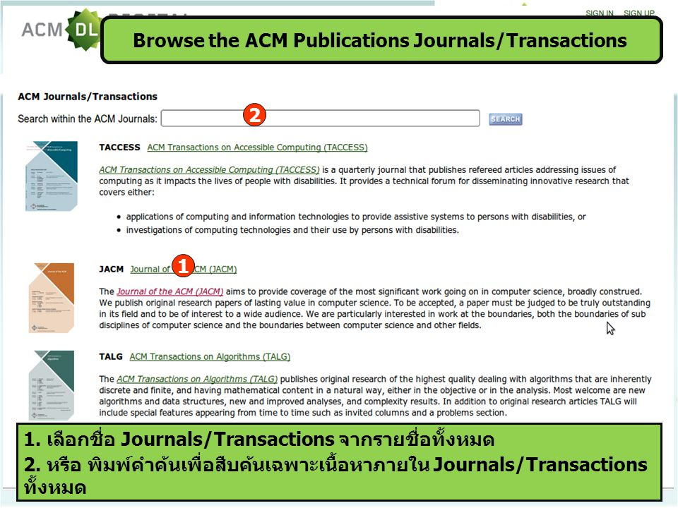 Browse the ACM Publications Journals/Transactions 1.