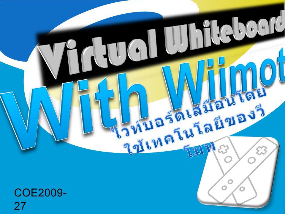 COE2009- 27