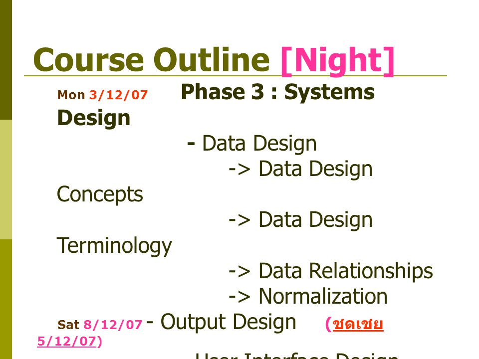 Course Outline [Night] Wed 12/12/07 - System Architecture - Processing Method Sat 15/12/07 Phase 4 : Systems Implementation ( ชดเชย 10/12/07) - Application Development -> Development Tools -> Coding -> Testing the Application -> Documentation