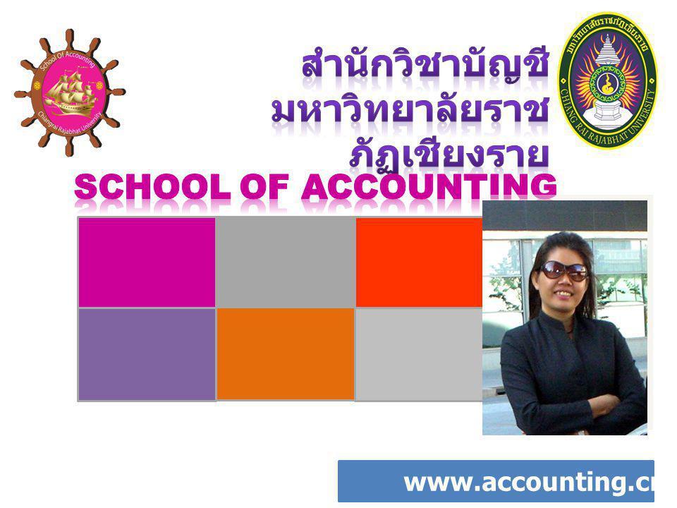 www.accounting.cr ru.ac.th