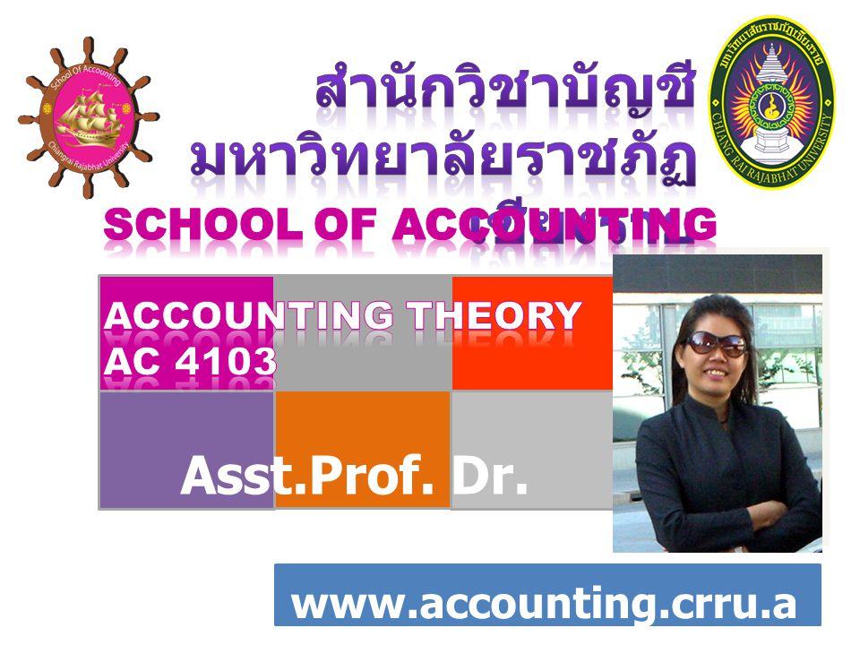 Asst.Prof. Dr. Panchat Akarak