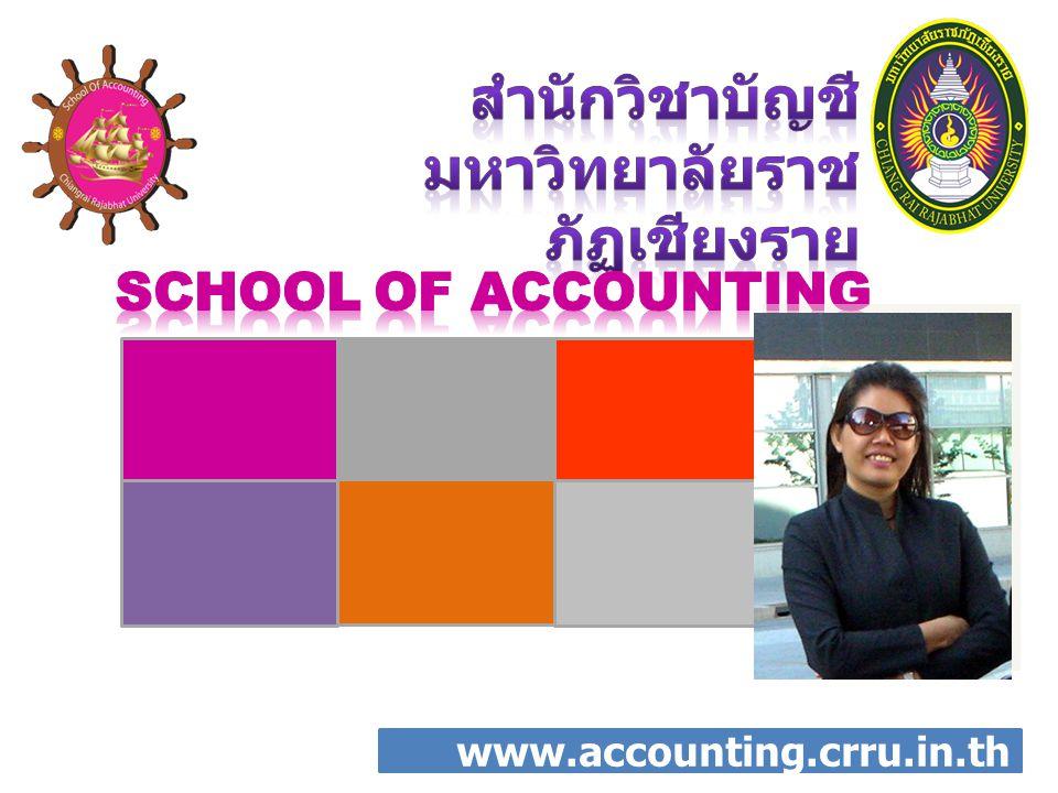 www.accounting.crru.a c.th Asst.Prof. Dr. Panchat Akarak