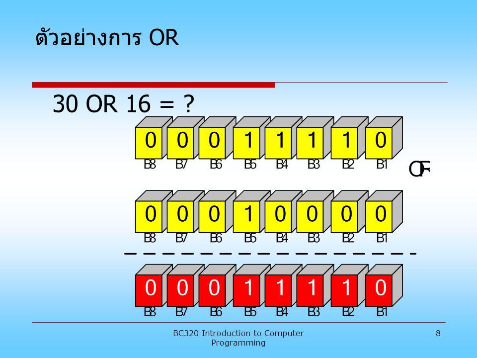 BC320 Introduction to Computer Programming 19 ตัวอย่างการลำดับในการประมวลผลในนิพจน์ คณิตศาสตร์ นิพจน์ ผลลัพธ์ คำอธิบาย 10 + 8 * 2 26 1.