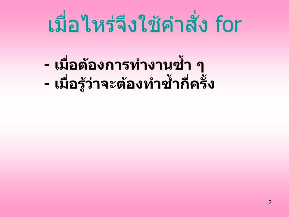 23 Solution Ex11