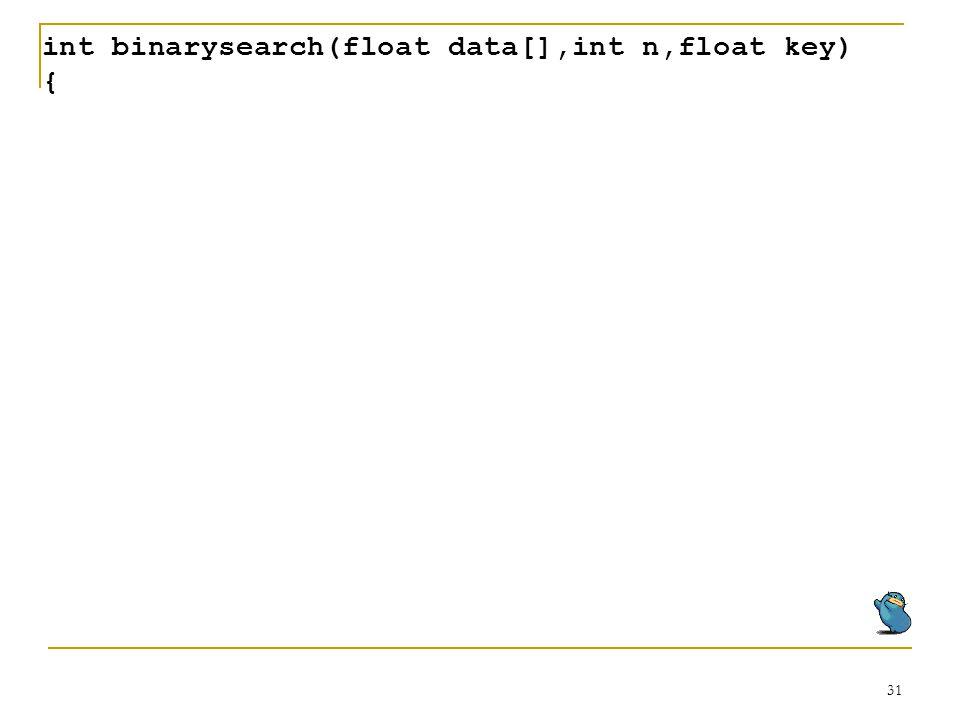 31 int binarysearch(float data[],int n,float key) {