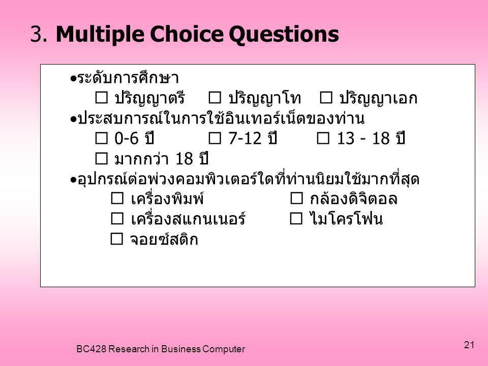 BC428 Research in Business Computer 21 3. Multiple Choice Questions  ระดับการศึกษา  ปริญญาตรี  ปริญญาโท  ปริญญาเอก  ประสบการณ์ในการใช้อินเทอร์เน็