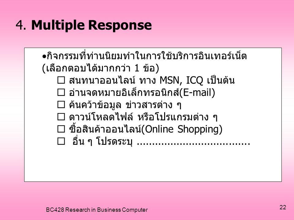 BC428 Research in Business Computer 22 4. Multiple Response  กิจกรรมที่ท่านนิยมทำในการใช้บริการอินเทอร์เน็ต (เลือกตอบได้มากกว่า 1 ข้อ)  สนทนาออนไลน์