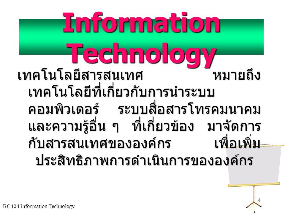 BC424 Information Technology 3 คุณสมบัติของคอมพิวเตอร์ 1. การทำงานด้วยระบบอิเล็กทรอนิกส์ 2. การทำงานด้วยความเร็วสูง 3. ความถูกต้องแม่นยำเชื่อถือได้ 4.