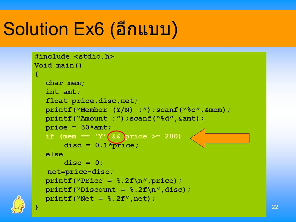 "22 Solution Ex6 ( อีกแบบ ) #include Void main() { char mem; int amt; float price,disc,net; printf(""Member (Y/N) :"");scanf(""%c"",&mem); printf(""Amount :"