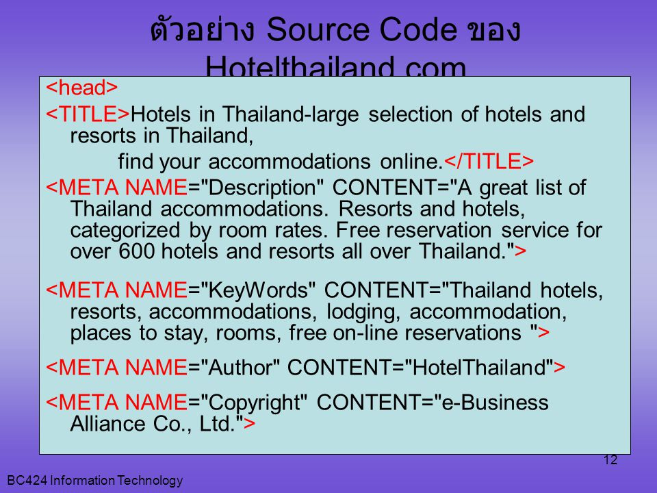 BC424 Information Technology 12 ตัวอย่าง Source Code ของ Hotelthailand.com Hotels in Thailand-large selection of hotels and resorts in Thailand, find your accommodations online.
