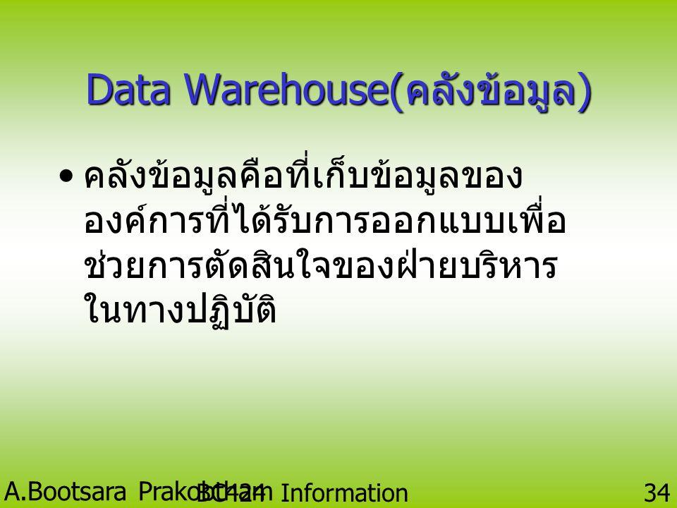 A.Bootsara Prakobtham BC424 Information Technology 33 Web Database หลักการ • สร้างฐานข้อมูลไว้ที่ Server ที่ให้บริการ • ใช้ภาษาในการเขียน Web Database