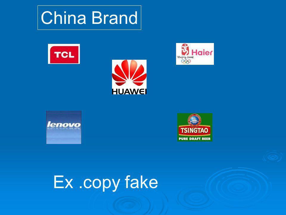 China Brand Ex.copy fake