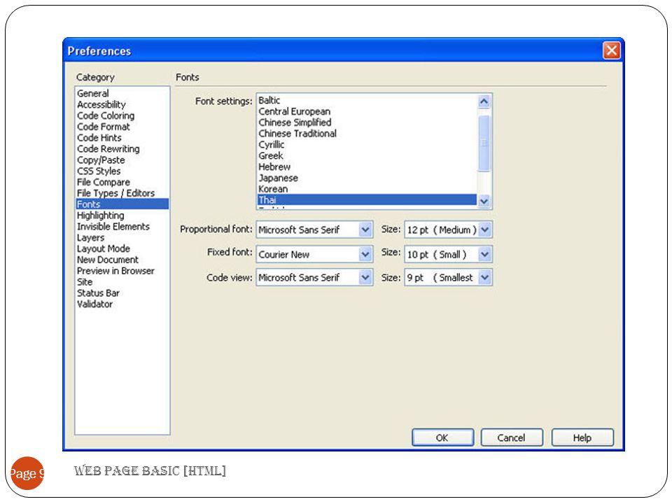 Web page basic [HTML] Page 10 การกำหนดรายละเอียดของหน้าเว็บเพจ ก่อนเริ่มกำหนดรายละเอียดต่างๆ ให้หน้าเว็บ เราควรเริ่มโดยการกำหนดรายละเอียดของ หน้าเว็บก่อน โดยมีขั้นตอนดังนี้ 1.