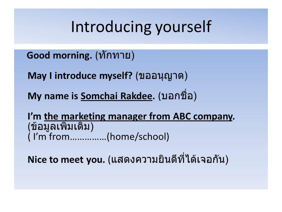 Greeting /Say Hello A : Good morning. B : Good morning.