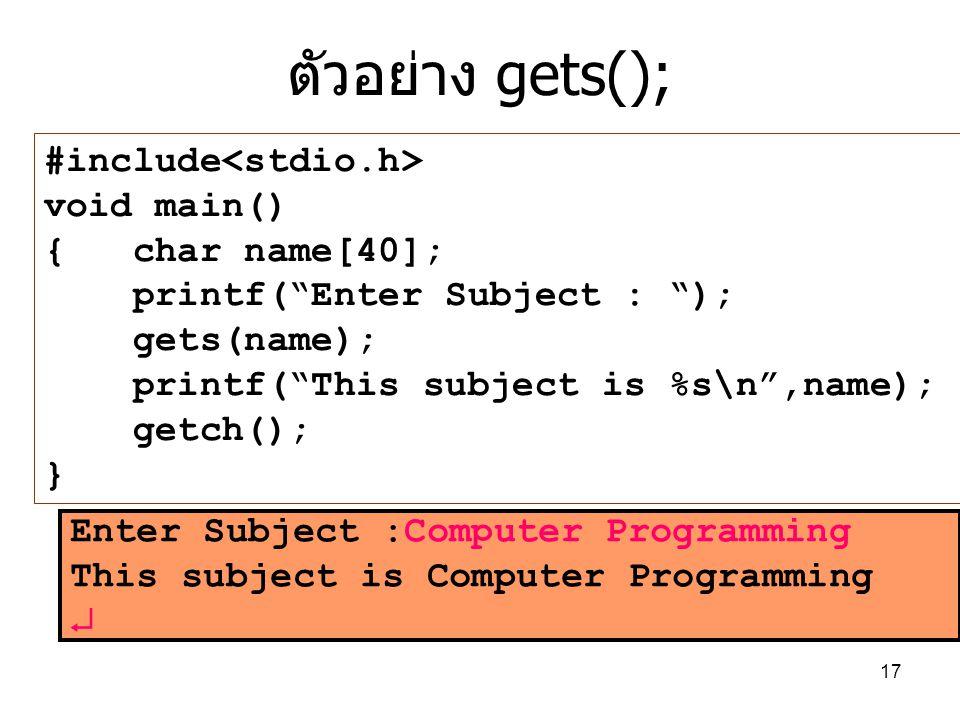 """17 ตัวอย่าง gets(); #include void main() { char name[40]; printf(""""Enter Subject : """"); gets(name); printf(""""This subject is %s\n"""",name); getch(); } Ente"""