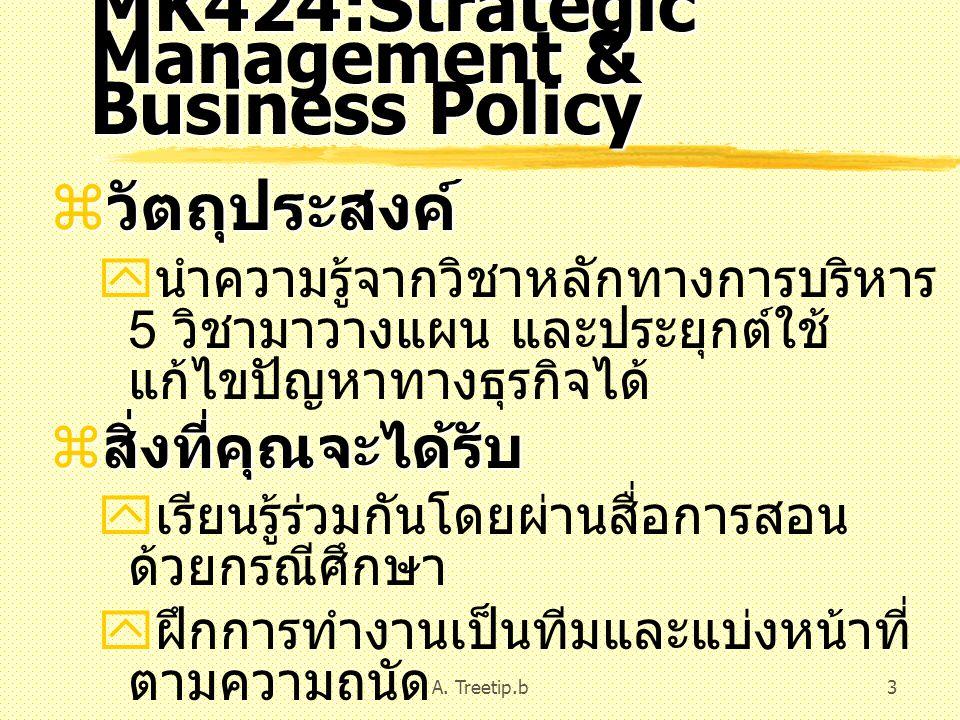 A.Treetip.b4 การบริหารกลยุทธ์และ นโยบายธุรกิจ .
