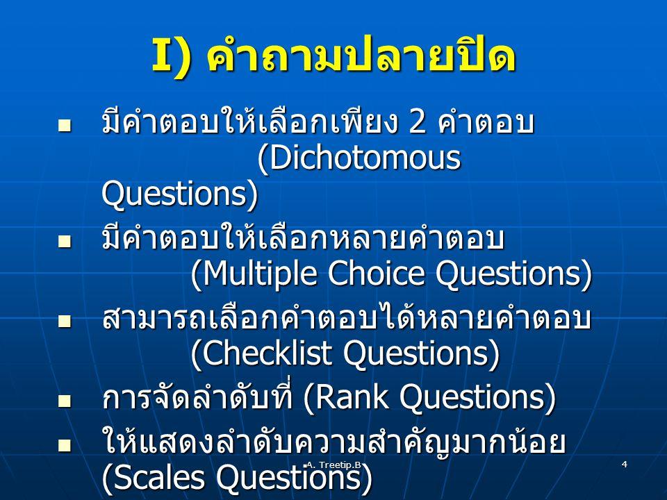 A.Treetip.B 5 I) คำถามปลายปิด (Dichotomous Questions) เพศรหัสชื่อ ตัวแปร ( ) 1.