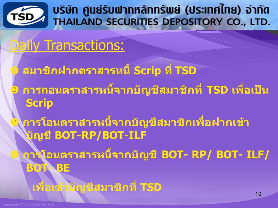 10 Daily Transactions:  สมาชิกฝากตราสารหนี้ Scrip ที่ TSD  การถอนตราสารหนี้จากบัญชีสมาชิกที่ TSD เพื่อเป็น Scrip  การโอนตราสารหนี้จากบัญชีสมาชิกเพื