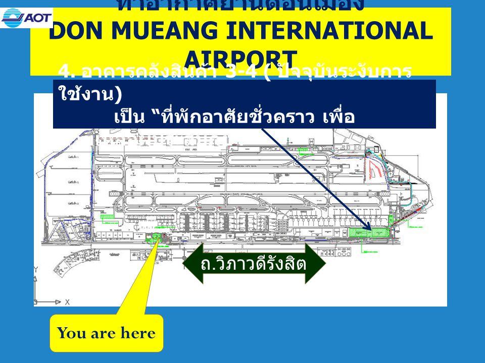 Cargo Terminal 3 25,387 ตรม.(sqm. ) 20,096 Cargo Terminal 4 20,096 ตรม.