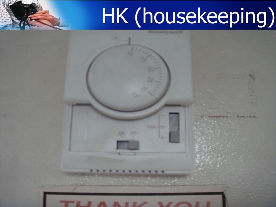 www.inno.co.th www.dede.go.th โครงการพัฒนาบุคลากรและทีมบริหารด้านการอนุรักษ์ พลังงานในอาคารประเภทโรงพยาบาล 18 HK (housekeeping)