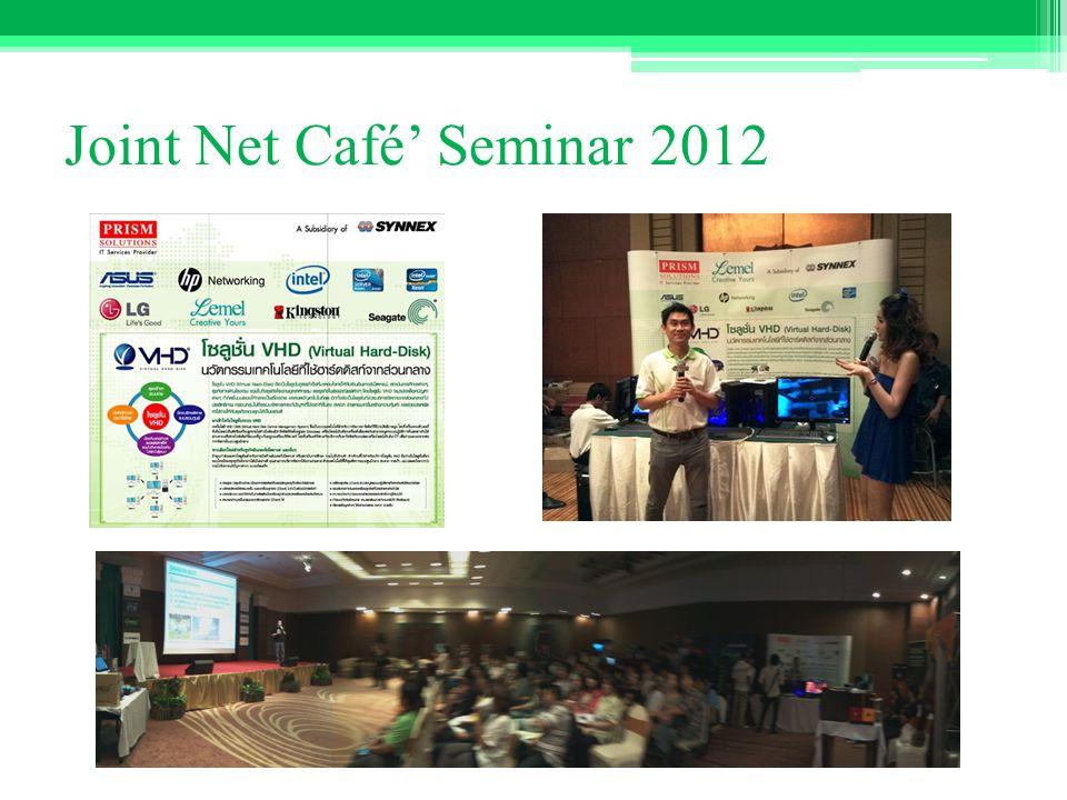 Joint Net Café' Seminar 2012