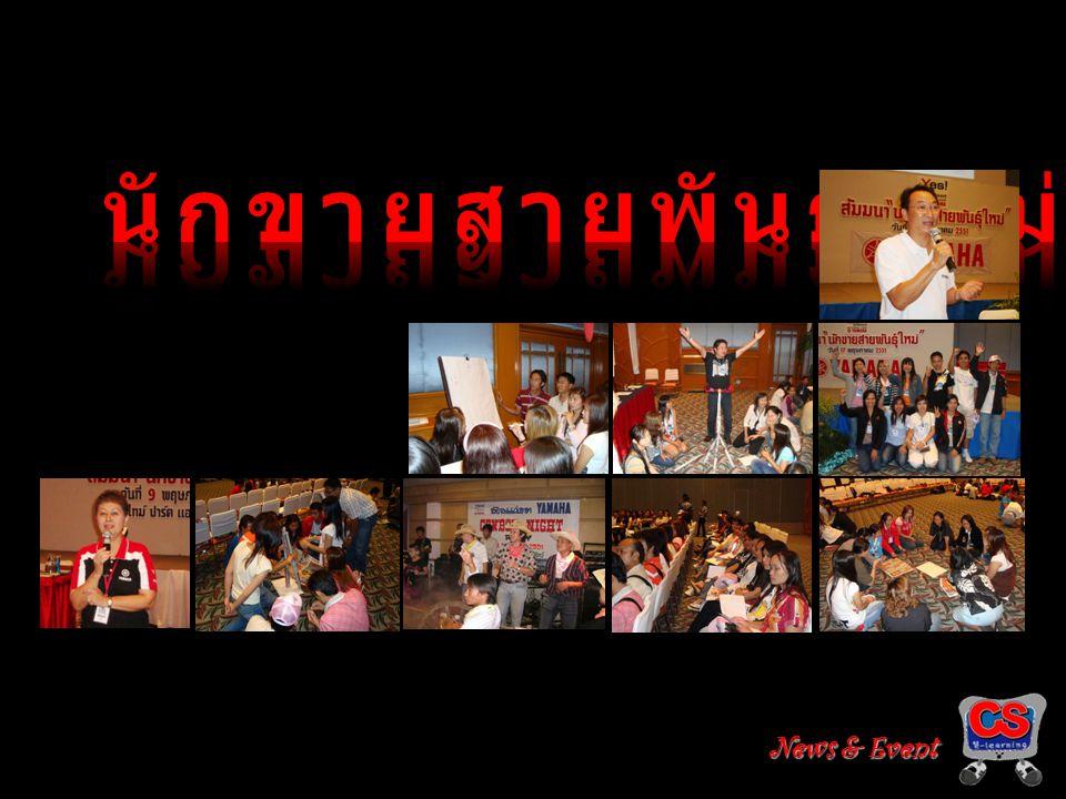 News & Event
