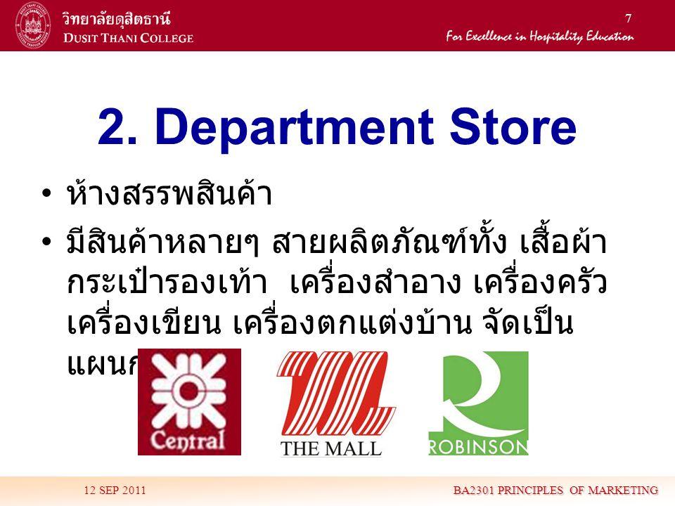 7 2. Department Store • ห้างสรรพสินค้า • มีสินค้าหลายๆ สายผลิตภัณฑ์ทั้ง เสื้อผ้า กระเป๋ารองเท้า เครื่องสำอาง เครื่องครัว เครื่องเขียน เครื่องตกแต่งบ้า