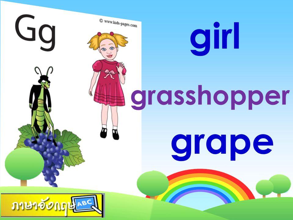 girl grape grasshopper