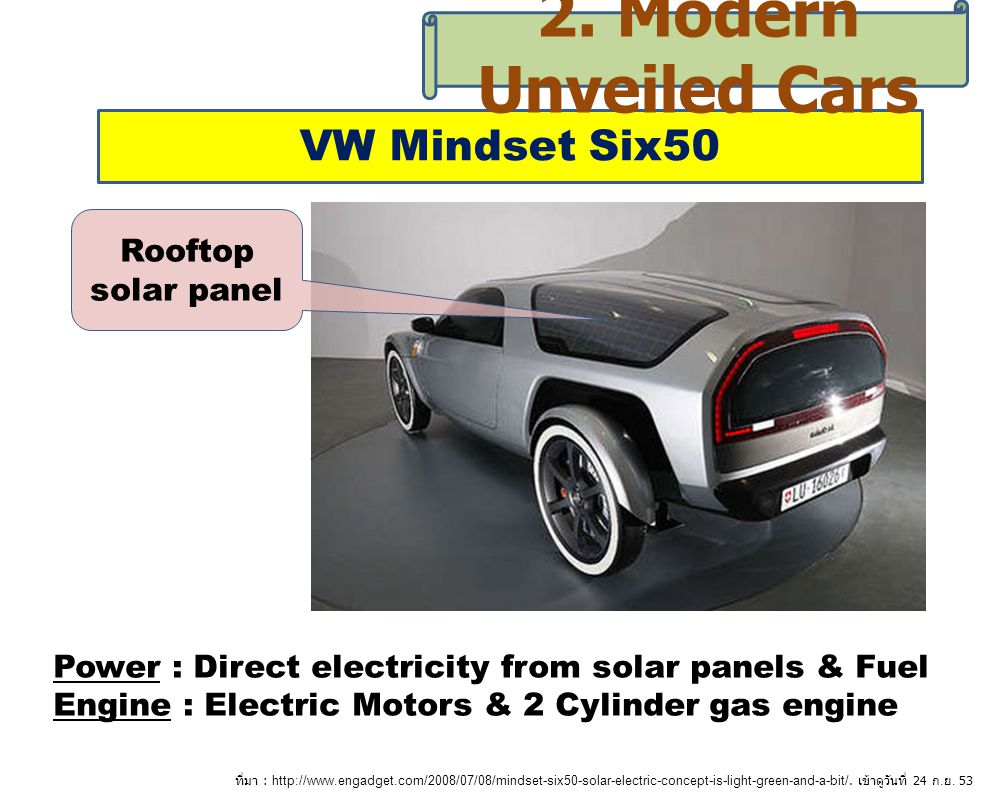 VW Mindset Six50 2. Modern Unveiled Cars Power : Direct electricity from solar panels & Fuel Engine : Electric Motors & 2 Cylinder gas engine Rooftop