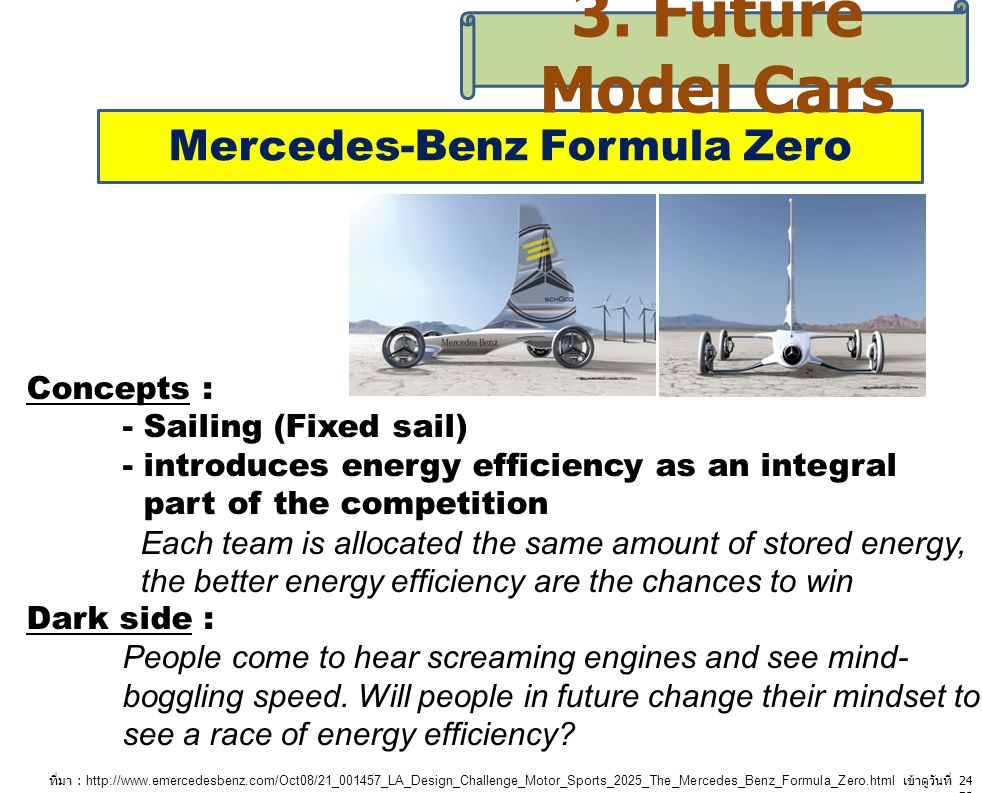 Mercedes-Benz Formula Zero 3. Future Model Cars Concepts : - Sailing (Fixed sail) - introduces energy efficiency as an integral part of the competitio