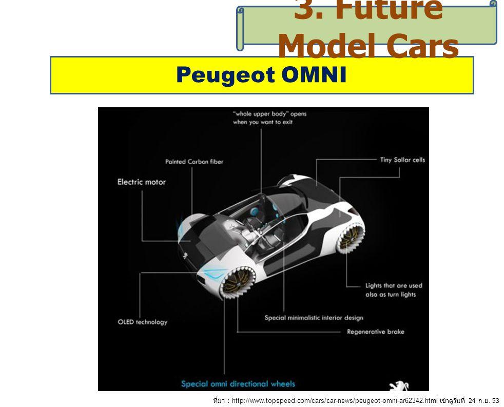 Peugeot OMNI 3.