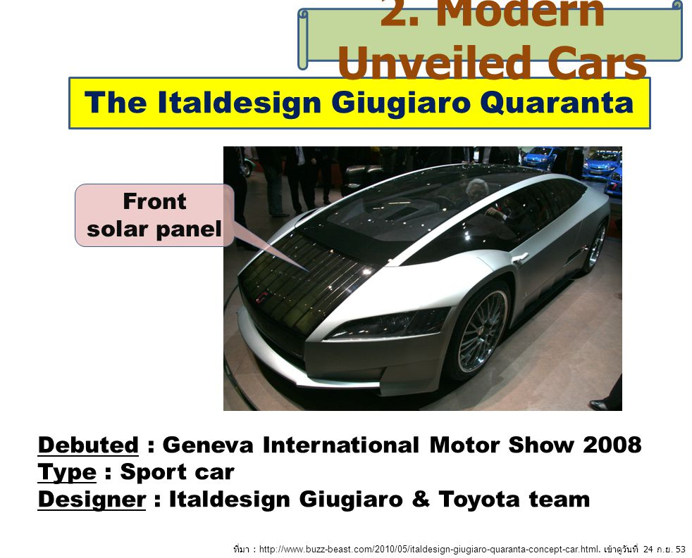 The Italdesign Giugiaro Quaranta 2. Modern Unveiled Cars Debuted : Geneva International Motor Show 2008 Type : Sport car Designer : Italdesign Giugiar
