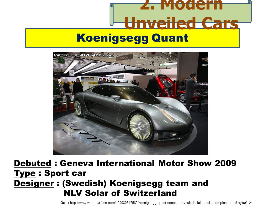 Koenigsegg Quant 2. Modern Unveiled Cars Debuted : Geneva International Motor Show 2009 Type : Sport car Designer : (Swedish) Koenigsegg team and NLV