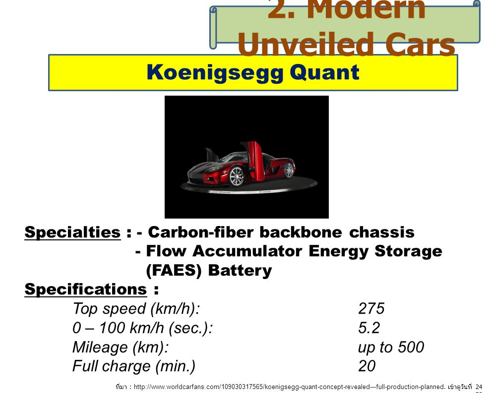 Koenigsegg Quant 2. Modern Unveiled Cars Specialties : - Carbon-fiber backbone chassis - Flow Accumulator Energy Storage (FAES) Battery Specifications