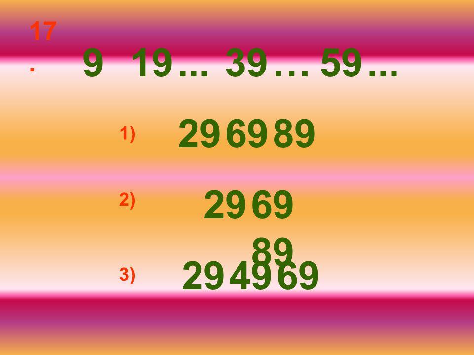 504948……45 47 4 6 4748 4749 16. 1) 2) 3)