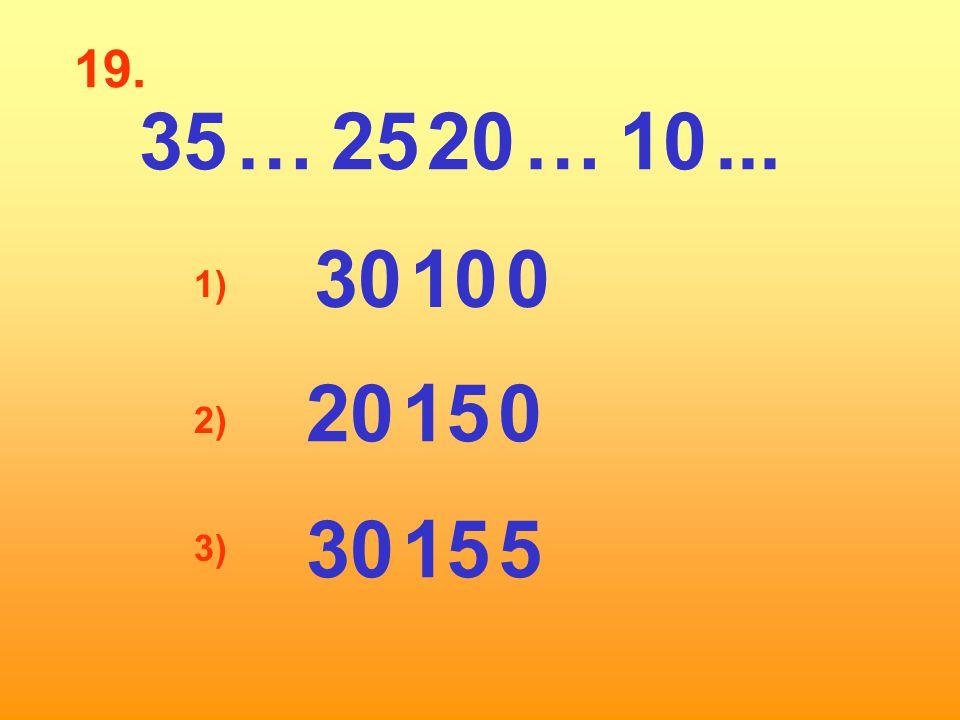 5152535…... 4555 55 6 5 35 4 5 18. 1) 2) 3)