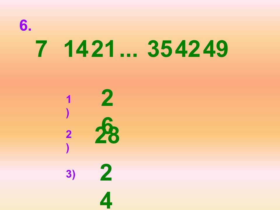 5. 1)1) 2) 3)