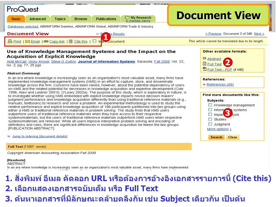 1. สั่งพิมพ์ อีเมล คัดลอก URL หรือต้องการอ้างอิงเอกสารรายการนี้ (Cite this) 2. เลือกแสดงเอกสารฉบับเต็ม หรือ Full Text 3. ค้นหาเอกสารที่มีลักษณะคล้ายคล